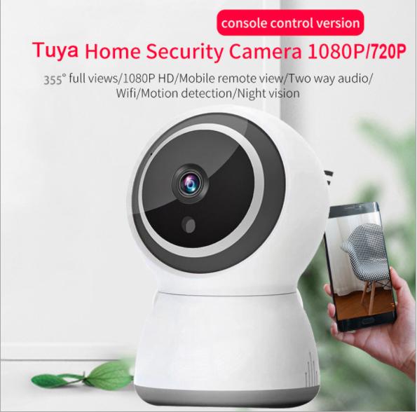tuya camera 1080p